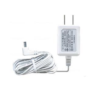 受信機用ACアダプター X0505 リーベックス 介護用品