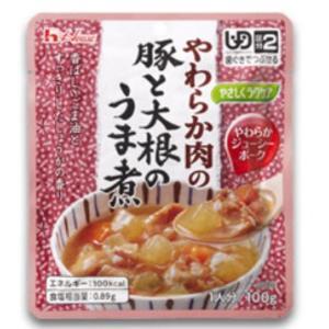 ハウス食品 介護食 区分2 やさしくラクケア やわらか肉の豚と大根のうま煮 86114 100g (区分2 歯ぐきでつぶせる) 介護用品 ekaigonavi