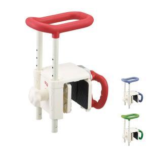 アロン化成 安寿 高さ調節付浴槽手すり UST-130R(入浴関連 浴槽てすり 入浴グリップ お風呂用手すり) 介護用品|ekaigonavi