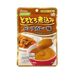 ハウス食品 介護食 区分4 かまなくてよい やさしくラクケア とろとろ煮込みのビーフカレー 86386→87073  80g (介護食 食品) 介護用品 ekaigonavi
