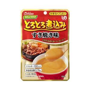 (ソフトバンクユーザーポイント15倍)ハウス食品 介護食 やさしくラクケア とろとろ煮込みのすき焼き 86118→87074  80g (介護食 食品) 介護用品|ekaigonavi
