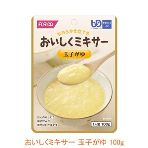 ホリカフーズ 介護食 区分4 おいしくミキサー 玉子がゆ 567740 100g (主食) (区分4 かまなくて良い) 介護用品|ekaigonavi