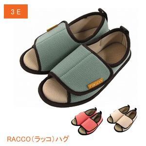 RACCO(ラッコ)ハグ  ニッポンスリッパ (ルームシューズ 軽量) 介護用品|ekaigonavi