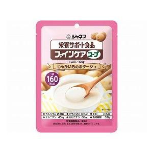 キユーピー ジャネフ ファインケアスープ じゃがいものポタージュ 26480 100g  (介護食 ヘルスケア 介護 食品) 介護用品|ekaigonavi