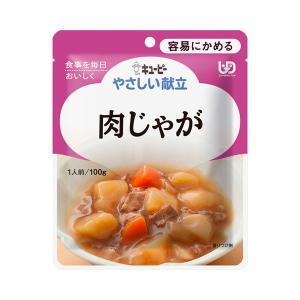 キユーピー 介護食 区分1 やさしい献立 Y1-19 肉じゃが 33350  100g  (区分1 容易にかめる) 介護用品 ekaigonavi