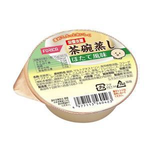 ホリカフーズ 栄養支援 茶碗蒸し ほたて風味 560420 75g   (介護食 栄養) 介護用品|ekaigonavi