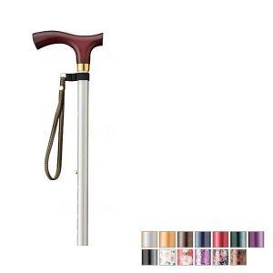 愛杖Eシリーズ 折りたたみ杖 柄タイプ Eシリーズ E11〜18 E71〜75 ケイ・ホスピア 介護用品|ekaigonavi