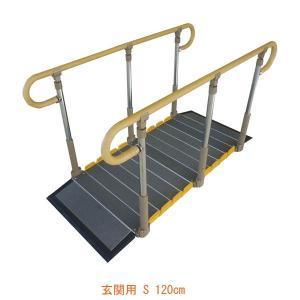 (代引き不可) 玄関用ベストサポート手すり SP 637-S120 シコク (手すり 玄関 手すり 介護 昇降 転倒防止)介護用品 ekaigonavi