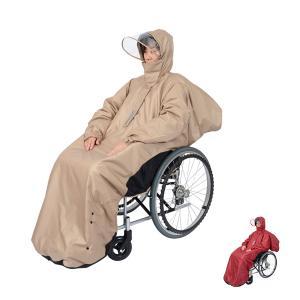 中綿入りあったか防寒RAKU暖レイン SR-500W 笑和 (車椅子 車いす レインコート) 介護用品|ekaigonavi