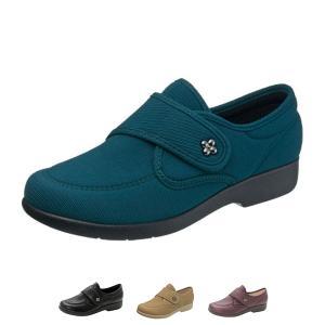 快歩主義 L118 婦人用 アサヒシューズ  (介護靴 介護シューズ 女性用 屋外用)介護用品