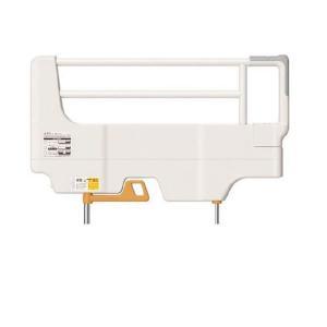 (代引き不可) サイドグリップ KS-030A パラマウントベッド  (介護 ベッドガード  介護 手すり) 介護用品