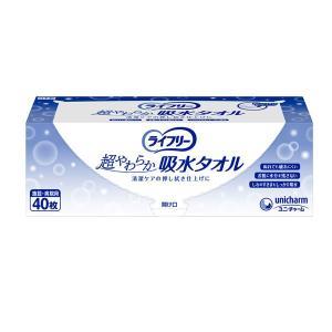 Gライフリー超やわらか吸水タオル 51323  40枚 ユニ・チャーム (使い捨て タオル 介護) 介護用品 ekaigonavi