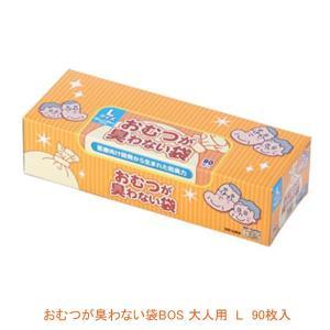 おむつが臭わない袋BOS 大人用 L 90枚入 クリロン化成 (防臭 マチ付き) 介護用品|ekaigonavi