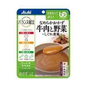 アサヒグループ食品 介護食 区分4 バランス献立 なめらかおかず 牛肉と野菜 しぐれ煮風 188557  100g (区分4 かまなくてよい) 介護用品|ekaigonavi