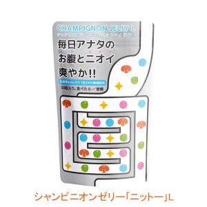 シャンピニオン ゼリー 「ニットー」L 150g 日東製薬 (介護食 食品 ゼリー) 介護用品