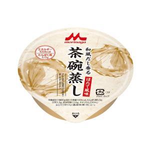 和風だし香る茶碗蒸し ほたて風味 0652478  80g クリニコ (介護食 食品 介護) 介護用品|ekaigonavi