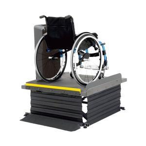 (代引き不可) リーチ レギュラータイプ(電動式)MREAD  モルテン (車いす用段差解消機 車いす用昇降機)(時間帯指定不可) 介護用品|ekaigonavi