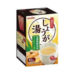 健康茶店 しょうが湯 81220 2.5g×10袋 名糖産業 (介護 飲料 水分補給 とろみ) 介護用品|ekaigonavi