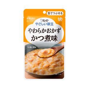 キユーピー 介護食 区分3 やさしい献立 Y3-32 やわらかおかず かつ煮味 22157  80g (区分3 舌でつぶせる) 介護用品 ekaigonavi