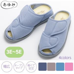 徳武産業 あゆみオープンフィット 2237 (介護靴 室内履き あゆみシューズ) 介護用品