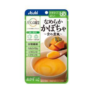 アサヒグループ食品 介護食 区分4 バランス献立 なめらかかぼちゃ 含め煮風 19337  65g (区分4・かまなくてよい) 介護用品 ekaigonavi
