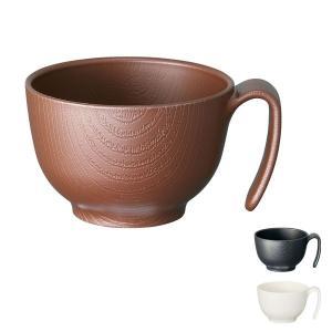 木目 持ちやすい茶碗ハンドル付 NBLS1H スケーター (介護 食器 茶碗) 介護用品|ekaigonavi