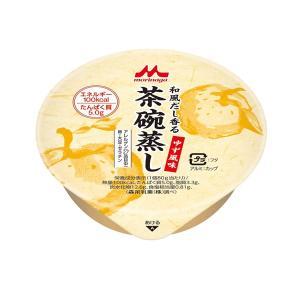 和風だし香る茶碗蒸し ゆず風味 0654423  80g クリニコ (介護食 食品 介護) 介護用品|ekaigonavi