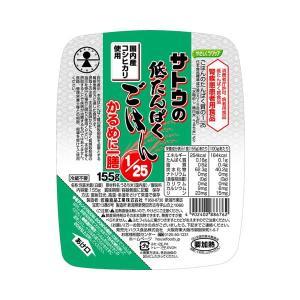 ハウス食品 介護食 やさしくラクケア サトウの低たんぱくごはん1/25  かるめに一膳 88676  155g (介護食 食品) 介護用品|ekaigonavi