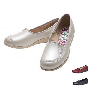 快歩主義 L155 アサヒシューズ(介護 靴 介護 シューズ 女性用)介護用品 ekaigonavi