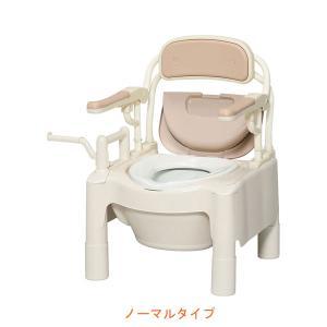 """安寿 ポータブルトイレ FX-CPはねあげ """"はねあげちびくまくん"""" ノーマルタイプ 534-500 アロン化成 (ポータブルトイレ 肘付き椅子 プラスチック 椅子) ekaigoshop2"""