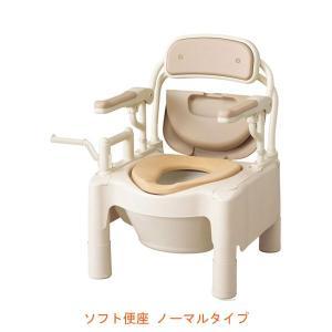 """安寿 ポータブルトイレ FX-CPはねあげ """"はねあげちびくまくん"""" ソフト便座 ノーマルタイプ 534-510 アロン化成 (肘付き椅子 便座クッション) 介護用品 ekaigoshop2"""