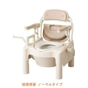 """安寿 ポータブルトイレFX-CPはねあげ """"はねあげちびくまくん"""" 暖房便座 ノーマルタイプ 534-520 アロン化成 (ポータブルトイレ 肘付き椅子 暖房便座) 介護用品 ekaigoshop2"""