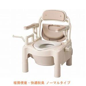 """安寿 ポータブルトイレ FX-CPはねあげ """"はねあげちびくまくん"""" 暖房便座・快適脱臭 ノーマルタイプ 534-540 アロン化成 (暖房便座 消臭 トイレ)  介護用品 ekaigoshop2"""