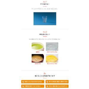 とろみエール HB9  1kg  アサヒグループ食品 (とろみ剤 とろみ 介護食 食品) 介護用品|ekaigoshop2|04