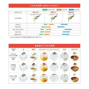 とろみエール HB9  1kg  アサヒグループ食品 (とろみ剤 とろみ 介護食 食品) 介護用品|ekaigoshop2|05