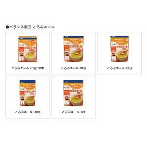 とろみエール HB9  1kg  アサヒグループ食品 (とろみ剤 とろみ 介護食 食品) 介護用品|ekaigoshop2|06