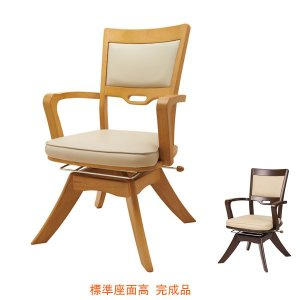 (代引き不可) ピタットチェアEX 標準座面高 PT-17EX-H 完成品 オフィスラボ(介護施設向け家具 介護用椅子) 介護用品|ekaigoshop2