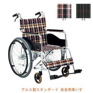 (代引き不可) 松永製作所 自走用 アルミ製スタンダード車いす AR-201B (車イス 折りたたみ) 介護用品|ekaigoshop2