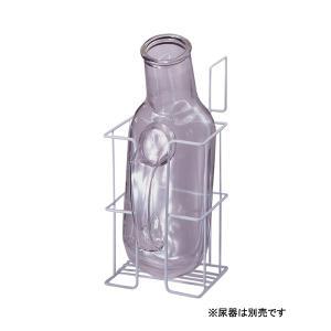 尿器掛 角形コーティング仕上げ 三和化研工業 (尿器 介護 排尿) 介護用品 ekaigoshop2