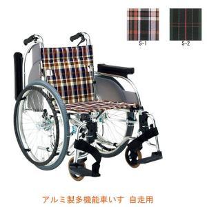 (代引き不可) 松永製作所 アルミ製多機能車いす 自走用 AR-501 (ARシリーズ 肘跳ね上げ スイングアウトタイプ) 介護用品|ekaigoshop2