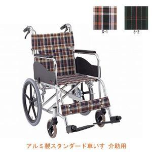 (代引き不可) 松永製作所 介助用 アルミ製スタンダード車いす AR-301 (車イス 折りたたみ) 介護用品|ekaigoshop2