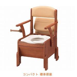 アロン化成 安寿 家具調トイレ コンパクト 標準便座 533-670 (ポータブルトイレ 肘付き椅子 天然木 キャスター付き コンパクト) 介護用品 ekaigoshop2