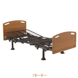 (代引き不可 マッキンリーケアベッド タイプS 1モーター LMB-100 サイドレール付 マキテック (電動ベッド モーター 介護用ベッド) 介護用品 ekaigoshop2