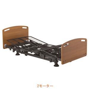 (代引き不可) マッキンリーケアベッド タイプS 2モーター LMB-200  サイドレール付 マキライフテック (電動ベッド モーター 介護用ベッド) 介護用品 ekaigoshop2