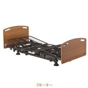 (代引き不可) マッキンリーケアベッド タイプS 3モーター LMB-300 サイドレール付 マキライフテック  (電動ベッド モーター 介護用ベッド) 介護用品 ekaigoshop2