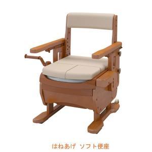 アロン化成 安寿 家具調トイレ セレクトR はねあげ 533-866 ソフト便座 (ポータブルトイレ 肘付き椅子 便座クッション 天然木 キャスター付き) 介護用品|ekaigoshop2