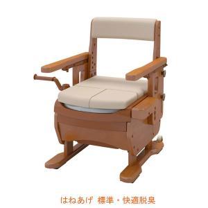 アロン化成 安寿 家具調トイレ セレクトR はねあげ 533-868 標準・快適脱臭 (ポータブルトイレ 肘付き椅子 プラスチック 椅子 消臭 トイレ 脱臭機) 介護用品|ekaigoshop2