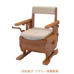 アロン化成 安寿 家具調トイレ セレクトR はねあげ 533-869 ソフト・快適脱臭 (ポータブルトイレ 肘付き椅子 消臭 トイレ 脱臭機 天然木) 介護用品|ekaigoshop2