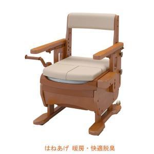 アロン化成 安寿 家具調トイレ セレクトR はねあげ 533-870 暖房・快適脱臭 (ポータブルトイレ 肘付き椅子 暖房便座 消臭 トイレ 脱臭機) 介護用品|ekaigoshop2