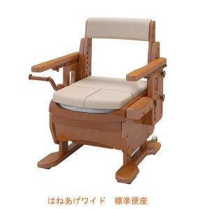 アロン化成 安寿 家具調トイレ セレクトR はねあげワイド 533-871 標準便座 (ポータブルトイレ 肘付き椅子 プラスチック 椅子 天然木 キャスター付き) 介護用品|ekaigoshop2